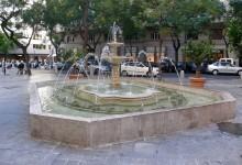 intervención palacio Marques de Dos Aguas
